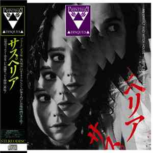 Various - An Okkvlt And Witch House Tribute To Dario Argento's Suspiria download mp3 album