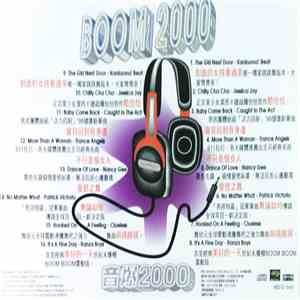 Various - Boom 2000 download mp3 album